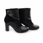 Hush Puppies WILLOW BROOK Ladies Leather/Suede Zip Boots Black